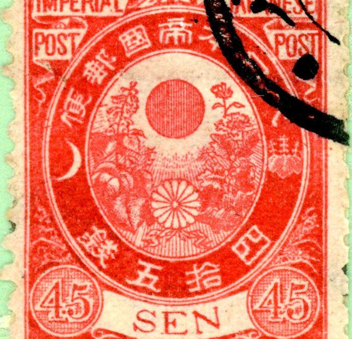 Japan Scott #67