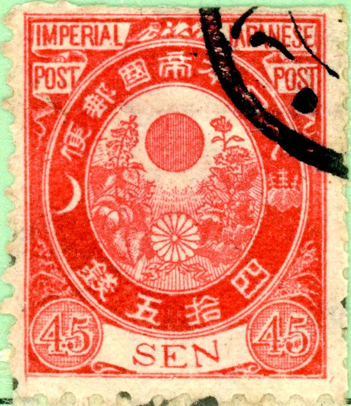 Japan Scott $67